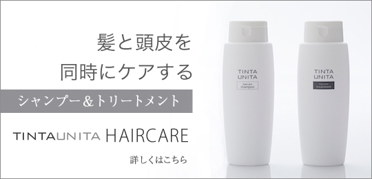 TINTAUNITA HAIRCARE basis